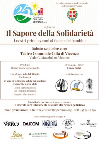 Serenissima Ristorazione sostiene l'evento commemorativo dei 25 anni di vita di Fondazione Città della Speranza Onlus